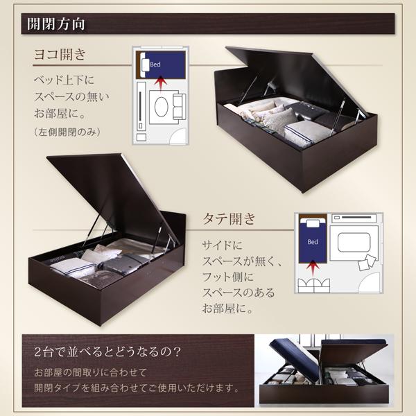 収納ベッド シングル 縦開き 深さラージ 【フ...の説明画像9