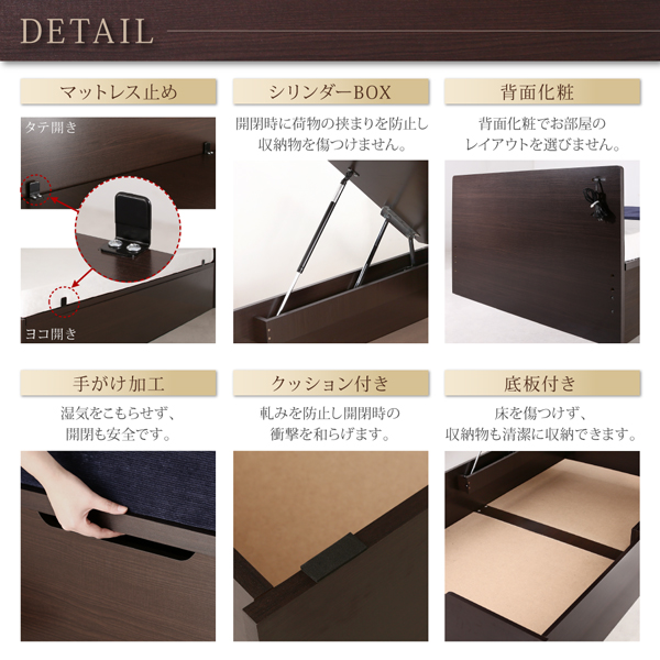 収納ベッド シングル 縦開き 深さラージ 【...の説明画像13