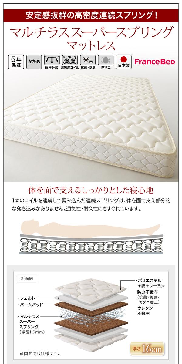 収納ベッド シングル 縦開き 深さラージ 【...の説明画像23