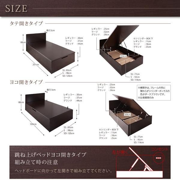 収納ベッド シングル 縦開き 深さラージ 【...の説明画像25