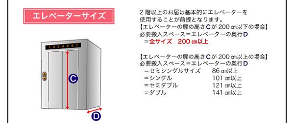 収納ベッド シングル 縦開き 深さラージ 【...の説明画像38