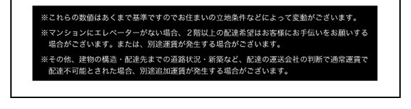 収納ベッド シングル 縦開き 深さラージ 【...の説明画像40