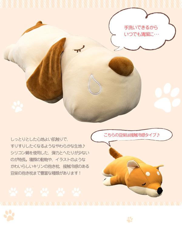 もちもちクッション キリン抱き枕 28×70 ...の説明画像6