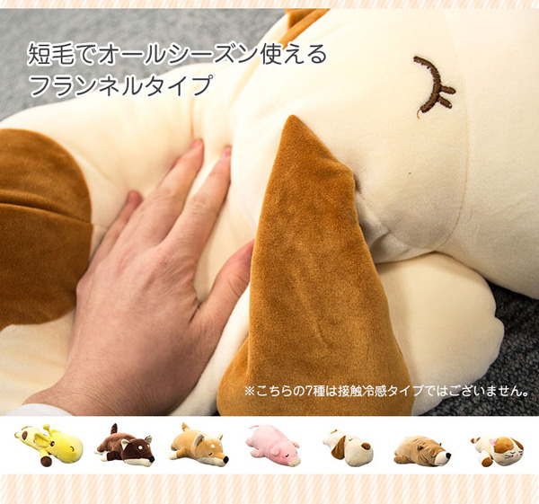 もちもちクッション キリン抱き枕 28×70 ...の説明画像7