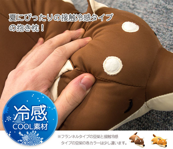 もちもちクッション キリン抱き枕 28×70 ...の説明画像8