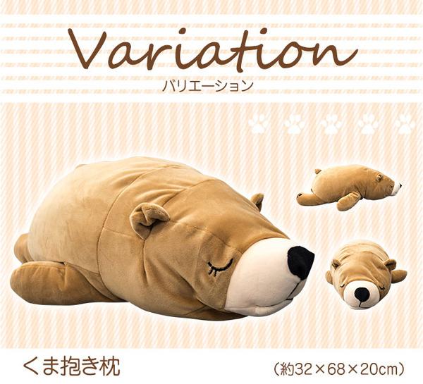 もちもちクッション キリン抱き枕 28×70 ...の説明画像9
