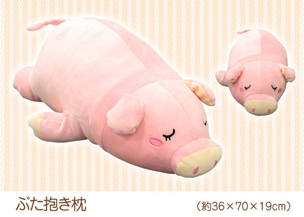 もちもちクッション キリン抱き枕 28×70...の説明画像12