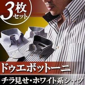 チラ見せドゥエボットーニ・ホワイト系シャツ3枚セット L 写真1