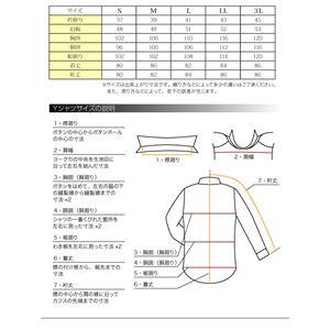 チラ見せドゥエボットーニ・ホワイト系シャツ3枚セット L 写真5