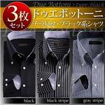 チラ見せドゥエボットーニ・ブラック系シャツ3枚セット 3L