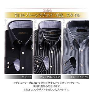 チラ見せドゥエボットーニ・ブラック系シャツ3枚セット L