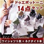 デザイナーズセレクト 1週間パーフェクトコーディネート カラーステッチ ドゥエボットーニシャツ ホワイト14点セット 3L