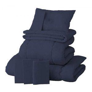 【ベッド専用】新20色羽根布団8点セット ベッドタイプ・ダブル ミッドナイトブルー