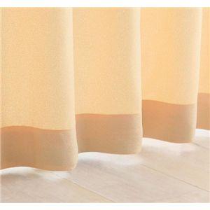 My カラーカーテン 20色 100×135(2枚組) アイボリー