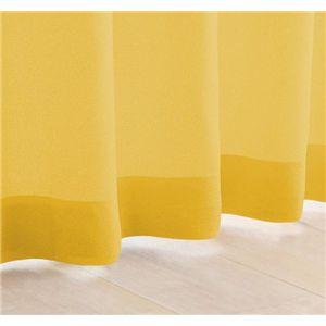 My カラーカーテン 20色 100×135(2枚組) ひまわり