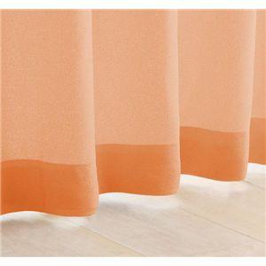 My カラーカーテン 20色 100×135(2枚組) コーラルピンク