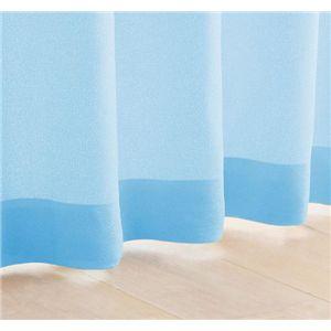 My カラーカーテン 20色 100×135(2枚組) ピュアブルー