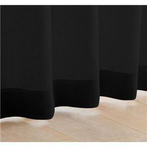My カラーカーテン 20色 100×178(2枚組) サイレントブラック