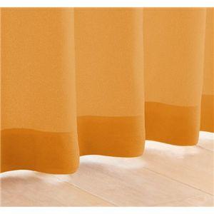 My カラーカーテン 20色 100×135(2枚組) サンセットオレンジ