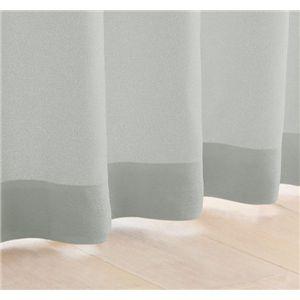 My カラーカーテン 20色 100×200(2枚組) シルバーアッシュ