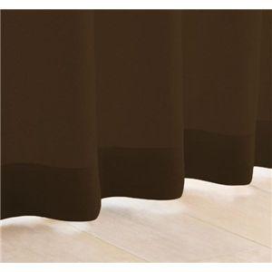 My カラーカーテン 20色 100×135(2枚組) モカブラウン