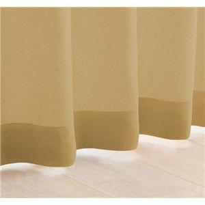 My カラーカーテン 20色 100×178(2枚組) ナチュラルベージュ