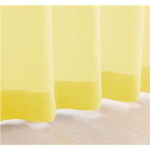 My カラーカーテン 20色 100×178(2枚組) パステルイエロー