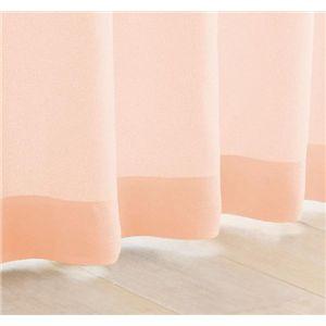My カラーカーテン 20色 100×178(2枚組) さくら