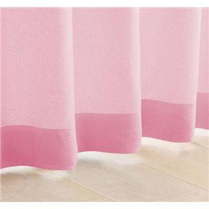 My カラーカーテン 20色 100×178(2枚組) フレッシュピンク