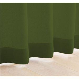 My カラーカーテン 20色 100×200(2枚組) オリーブグリーン