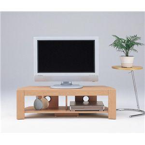 【DIGITAL STATION】TVボード 120W ロータイプ TVボード ロータイプ ライトブラウン