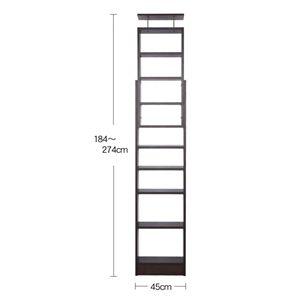 組み合わせ自在!つっぱりオープン本棚 ceiling 本体 幅46cm ダークブラウン