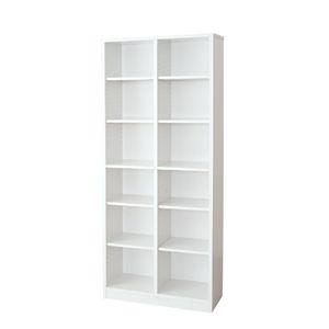 ブックシェルフ Simple [ シンプル ] :B 幅75×180cm ホワイト