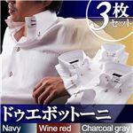 カラーステッチ ドゥエボットーニボタンダウンシャツ3枚セット ホワイト(ワインレッド・ネイビー・チャコールグレーステッチ) 【Notte ノッテ Bタイプ】 3L