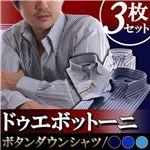 カラーステッチ ドゥエボットーニ ボタンダウンシャツ3枚セット ストライプ(ネイビー・ブルー・クリアブルーステッチ) 【Fresco フレスコ BType】 L