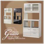 ハイグロス仕上げ収納【Grace】グレース スライド棚つきレンジ台 ワイドタイプ ホワイト