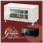 ハイグロス仕上げ収納【Grace】グレース 液晶テレビ台 90タイプ ホワイト