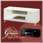 ハイグロス仕上げ収納【Grace】グレース 液晶テレビ台 120タイプ ブラック