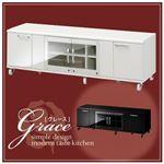 ハイグロス仕上げ収納【Grace】グレース 液晶テレビ台 150タイプ ブラック