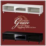 ハイグロス仕上げ収納【Grace】グレース 液晶テレビ台 160タイプ ブラック