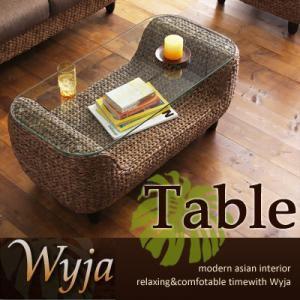 【単品】テーブル ウォーターヒヤシンスシリーズ【Wyja】ウィージャ テーブル