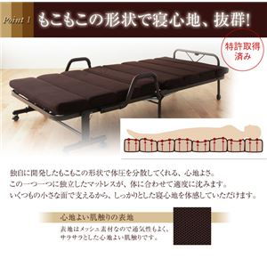 折りたたみベッド【MORIS】ブラック もこもこリクライニング折りたたみベッド【MORIS】モリス