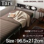折りたたみベッド【Tars】ブラウン 宮付きリクライニング折りたたみベッド【Tars】タルス