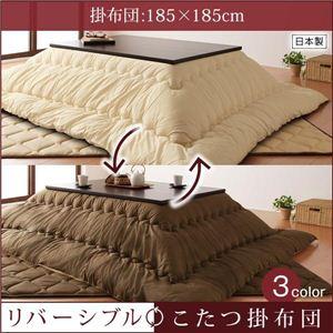 リバーシブルこたつ掛布団 正方形サイズ 185×185cm レッド×オレンジ