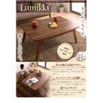 天然木ウォールナット 北欧デザインこたつテーブル 【Lumikki】 ルミッキ 正方形(75×75)