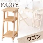 リビングにつくる家事スペース【mare】 メール ワゴン ナチュラル