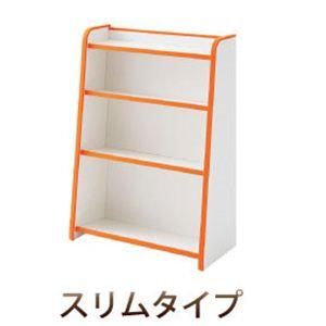 ソフト素材キッズファニチャーシリーズ 本棚【joy】ジョイ スリムタイプ オレンジ