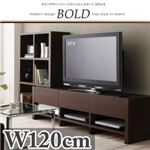 モダンデザインフリースタイルテレビボード【BOLD】ボルド ロータイプ本体W120 ナチュラル