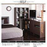 モダンデザインフリースタイルテレビボード【SELF】セルフ ハイタイプオプションオープンラック ブラウン