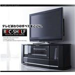 テレビボード【REC shelf】レックシェルフ type A(W90) ブラック